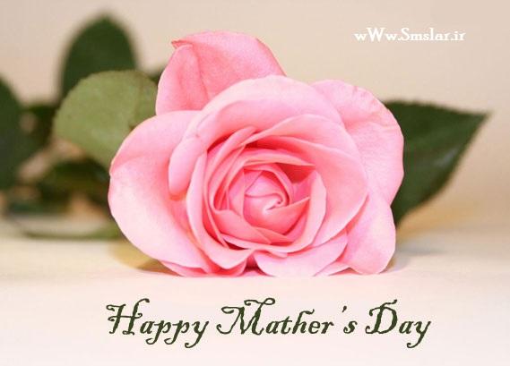 اس ام اس انگلیسی تبریک روز مادر , پیامک تبریک روز مادر انگلیسی , اس ام اس ترکی تبریک روز مادر
