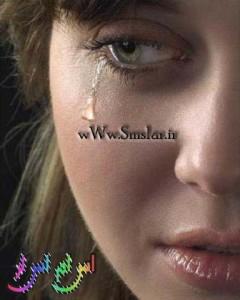 دلنوشته های عاشقانه,نوشته های عاشقانه و احساسی,گریه,خرداد,92