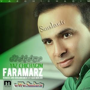 Faramarz - Yaz Chichayim