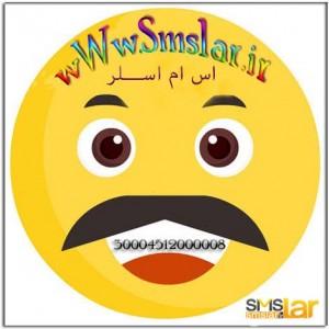 جک جدید - طنز نوشته های آپدیت کرکر خنده , طنز نوشته جدید,جوک های جدید , باحال,مهر,آبان,آذر,92