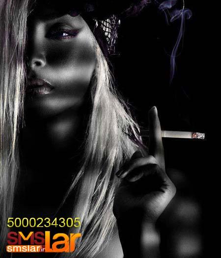 استاتوس سیگار و اس ام اس فاز بالا سیگاری