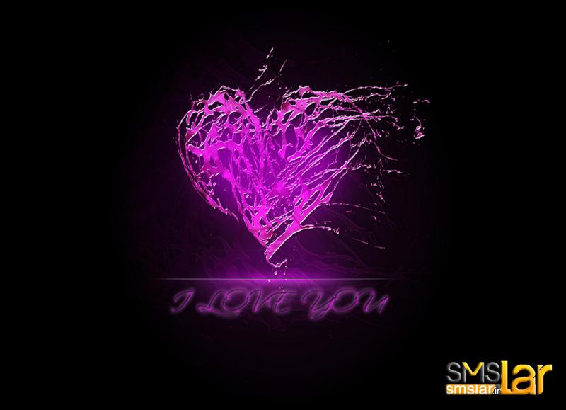 عکس های فول HD قلب های فانتزی - عکس های عاشقانه جدید