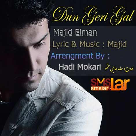 دانلود آهنگ شاد آذری مخصوص عروسی مجید ایلمان