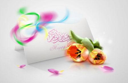 اس ام اس جدید عید فطر93