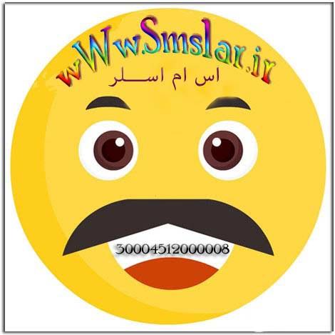 شعر طنز عید سعید فطر 93