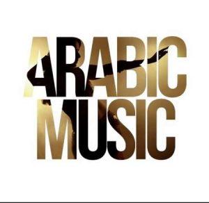 دانلود اهنگ رقص عربی